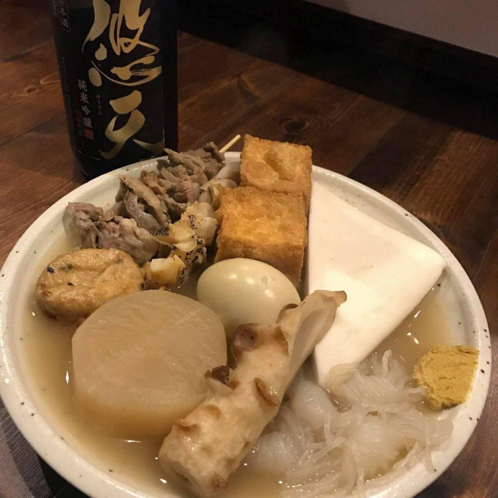 DHC酒造×地鶏と汁もん 汁平゛