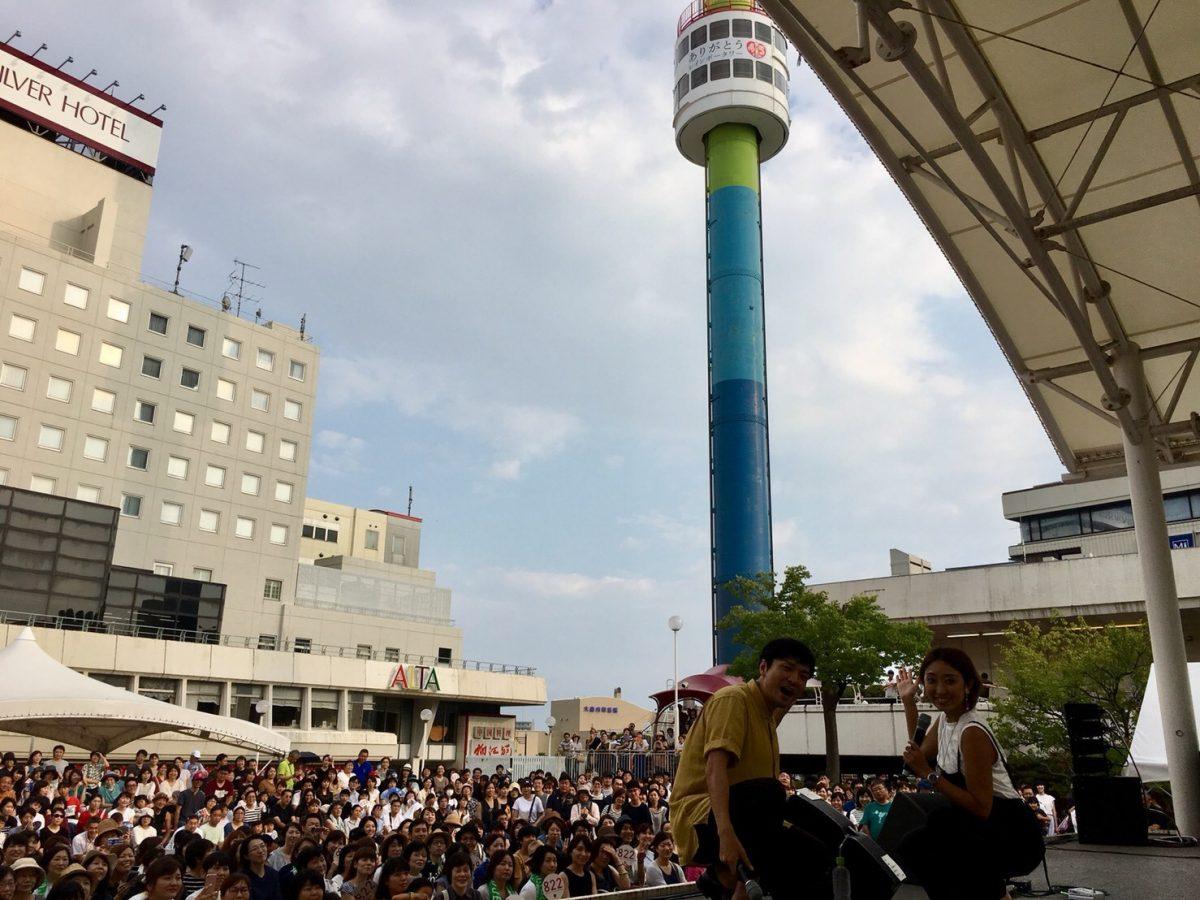 森山直太朗さんの歌に癒された日曜日。