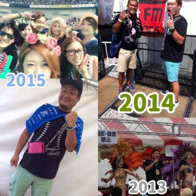 今年の夏、終了〜!来年こそは。