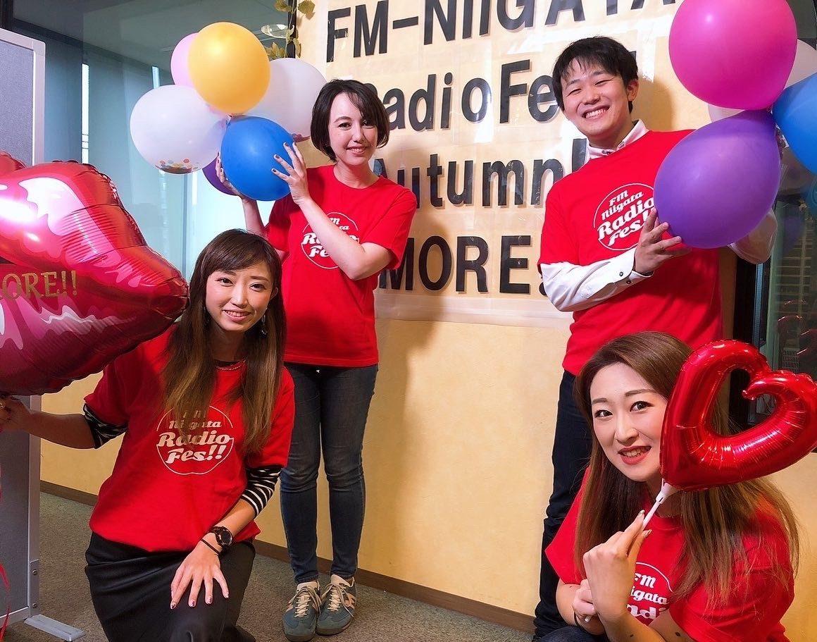 Radio Fes!!Autumn!!MORE!!気合い!!