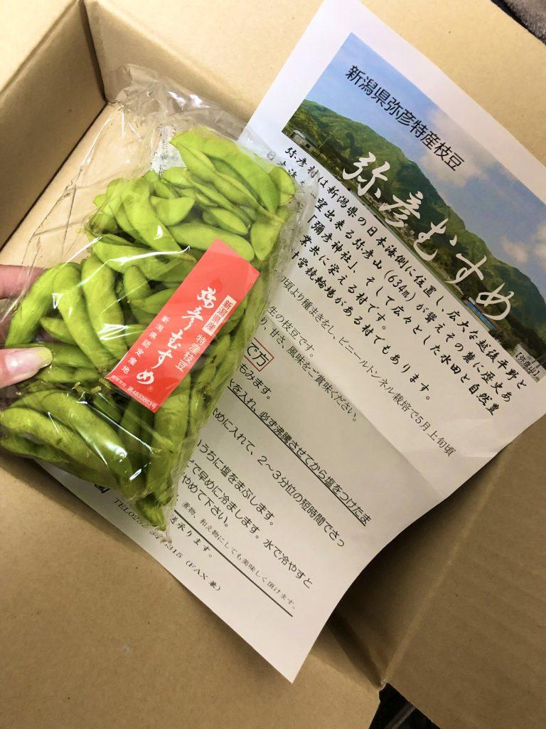 枝豆の季節!
