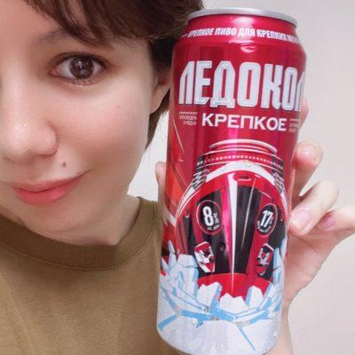 ロシアビール!