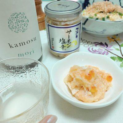 日本酒、夏の思い出②