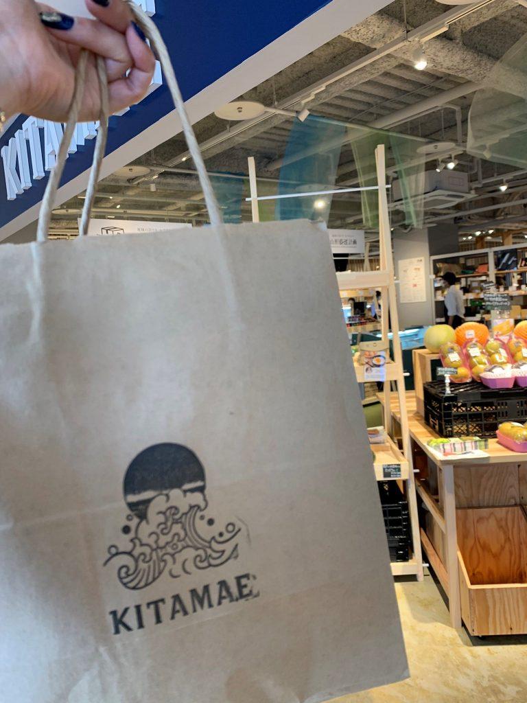 KITAMAEへ行ってみた!